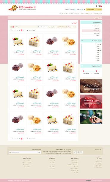 فروشگاه 123cookie - گروه محصولات