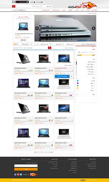 فروشگاه اینترنتی آترامارت - لیست محصولات-بصورت Grid