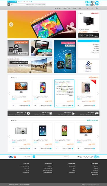 فروشگاه رایاسان - صفحه اصلی