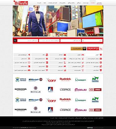 سایت درج آگهی bitraffic - صفحه اصلی