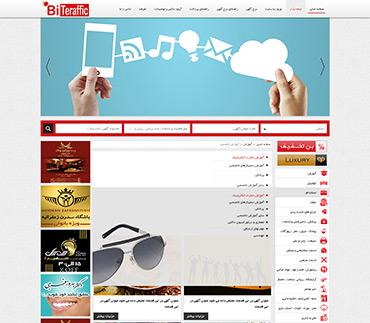 سایت درج آگهی bitraffic - آموزش - داخلی