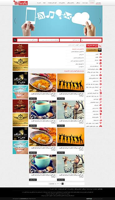 سایت درج آگهی bitraffic - آموزش