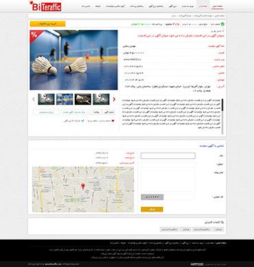 سایت درج آگهی bitraffic - جزئیات آگهی
