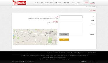 سایت درج آگهی bitraffic - تماس با ما