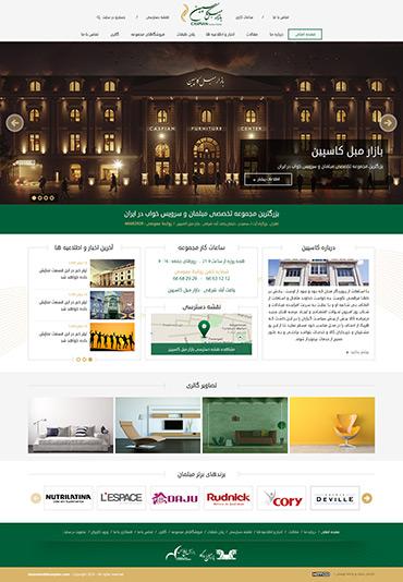 بازار مبل کاسپین - صفحه اصلی