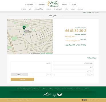 بازار مبل کاسپین - تماس با ما