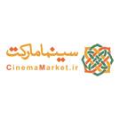 طراحی گرافیکی فروشگاه سینما مارکت