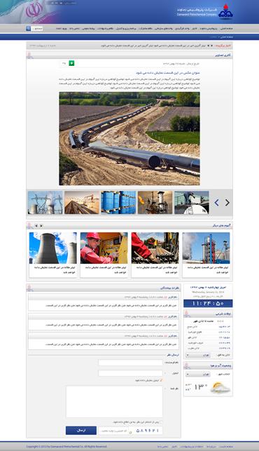 شرکت پتروشیمی دماوند - جزئیات تصویر