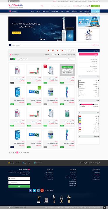 فروشگاه دنت کالا - گروه محصولات