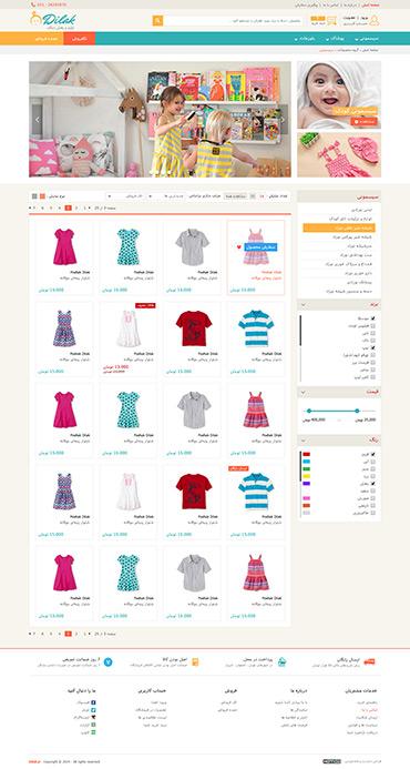 فروشگاه دیلک - گروه محصولات