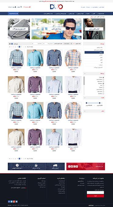 فروشگاه duo - گروه محصولات