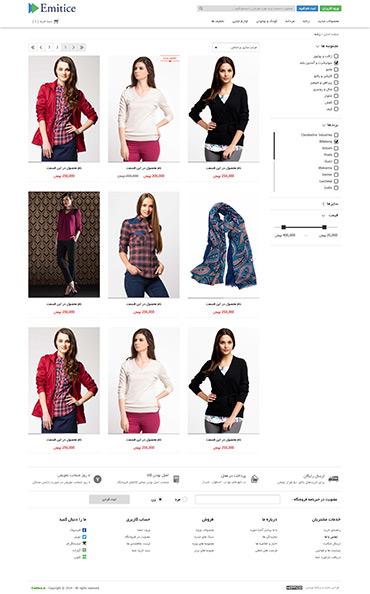 فروشگاه امیتیس - گروه محصولات