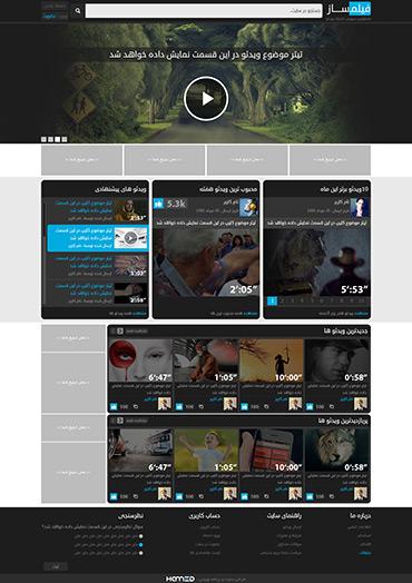 سرویس اشتراک ویدئو فیلم ساز - صفحه اصلی