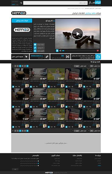 سرویس اشتراک ویدئو فیلم ساز - جزئیات کانال اختصاصی