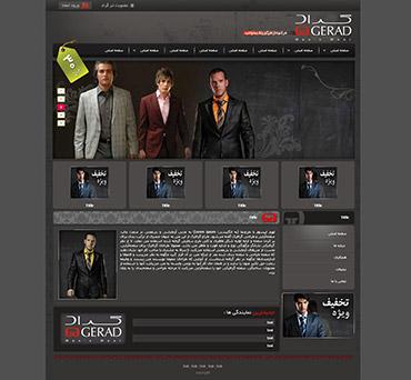 گراد پوشاک آقایان - صفحه اصلی
