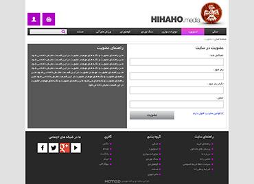 رسانه HIHAHO - عضویت در سایت