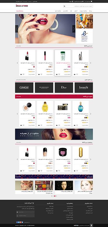 فروشگاه inaz - صفحه اصلی