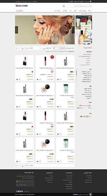 فروشگاه inaz - گروه محصولات