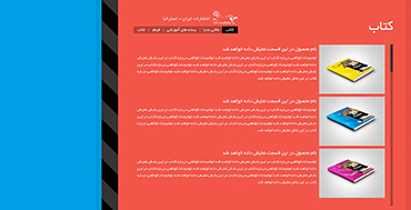 موسسه آموزش زبان ایران-استرالیا - لیست کتاب ها