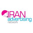 شبکه تبلیغات ایران
