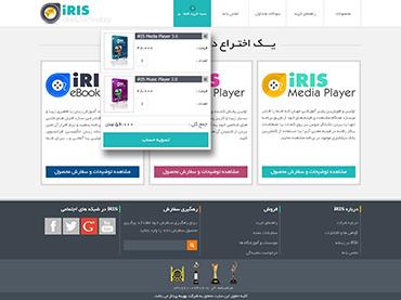 شرکت iRis - مودال سبد خرید