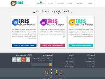 شرکت iRis - صفحه اصلی