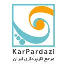 مرجع کارپردازی ایران