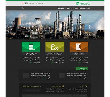 شرکت کروبال - صفحه اصلی - طرح دو