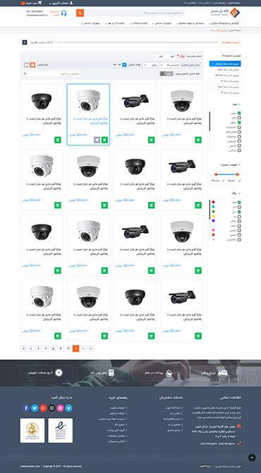 فروشگاه اینترنتی لاله زار سنتر  - لیست محصولات