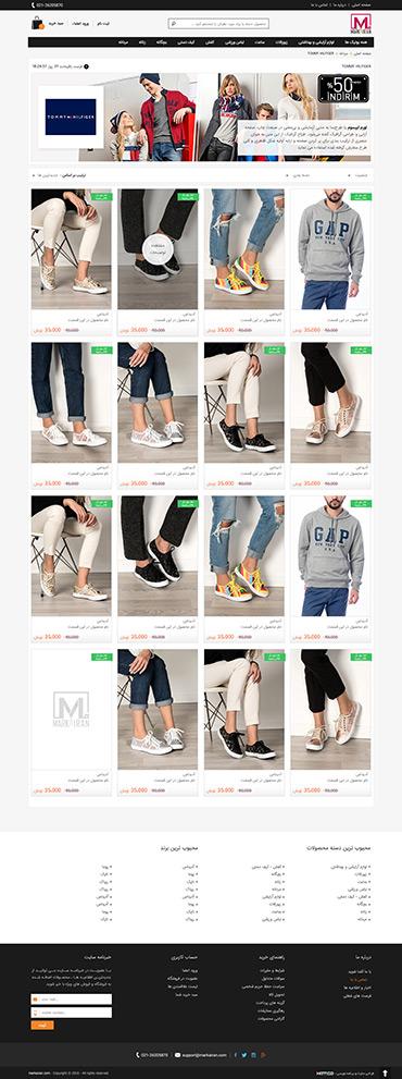 فروشگاه مارکاایران - گروه محصولات