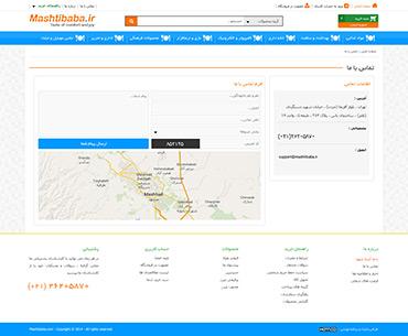 فروشگاه اینترنتی مشهد سلام - تماس با ما