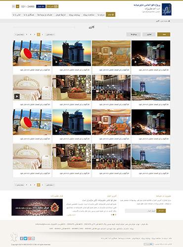 قو الماس خاورمیانه - گالری تصاویر
