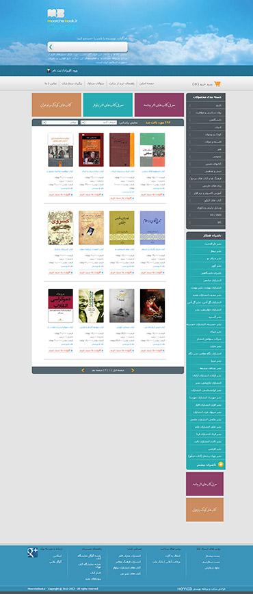 مورچه بوک - لیست کتاب ها