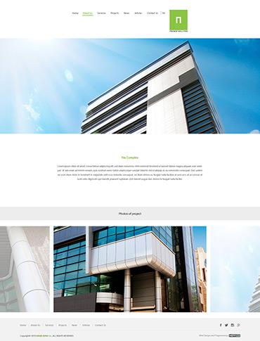 شرکت آتیه نما بنا - پروژه ها - داخلی