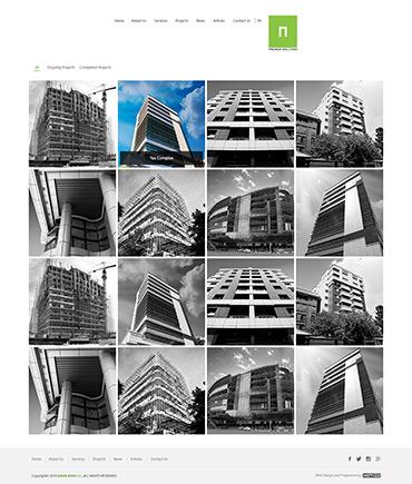 شرکت آتیه نما بنا - پروژه ها