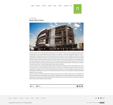 شرکت آتیه نما بنا - جزئیات خبر