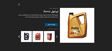 شرکت نوروز قشم - توضیحات محصول