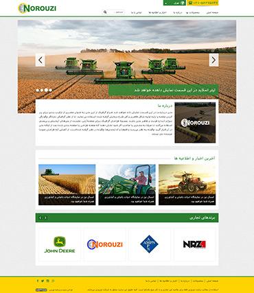فروشگاه لوازم کشاورزی نوروزی - صفحه اصلی