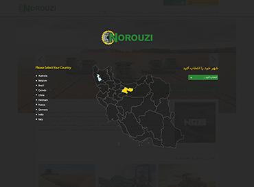 فروشگاه لوازم کشاورزی نوروزی - انتخاب شهر