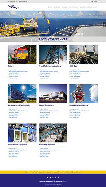 شرکت پارایه - صفحه محصولات و خدمات