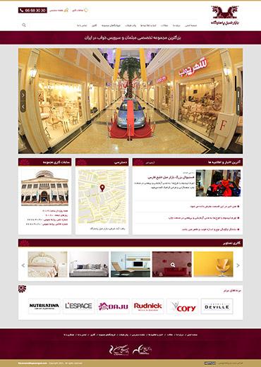بازار مبل پاسارگاد - صفحه اصلی