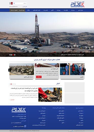 شرکت انرژی گستر پارس - صفحه اصلی
