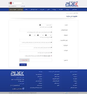 شرکت انرژی گستر پارس - عضویت در سایت