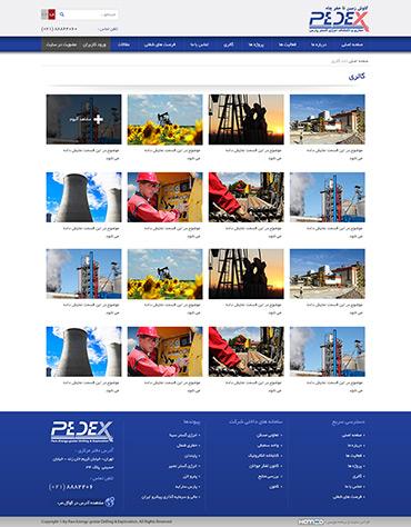 شرکت انرژی گستر پارس - گالری تصاویر