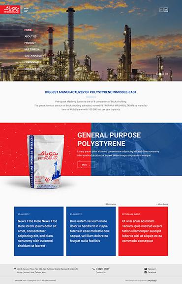 Petropaak Mashreq Zamin - index