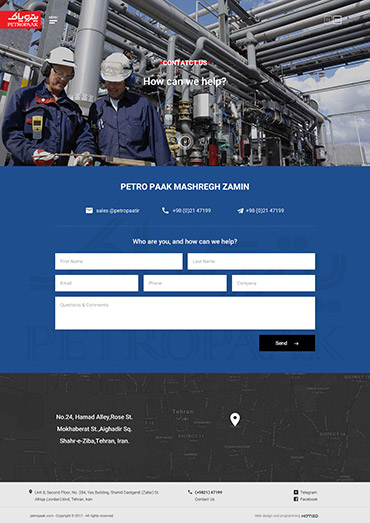 Petropaak Mashreq Zamin - Contact Us