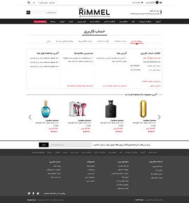 فروشگاه ریمل - حساب کاربری