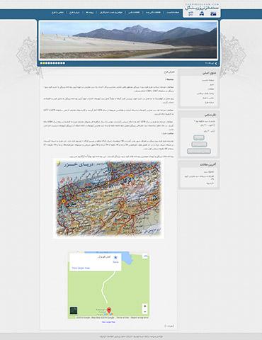 سد مخزنی زرینگل - صفحه داخلی