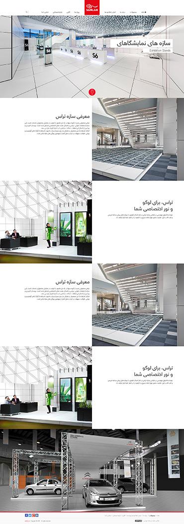 شرکت سهلان نما - صفحه اصلی