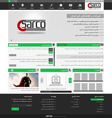 شرکت راهگشای ایرانیان - صفحه اصلی